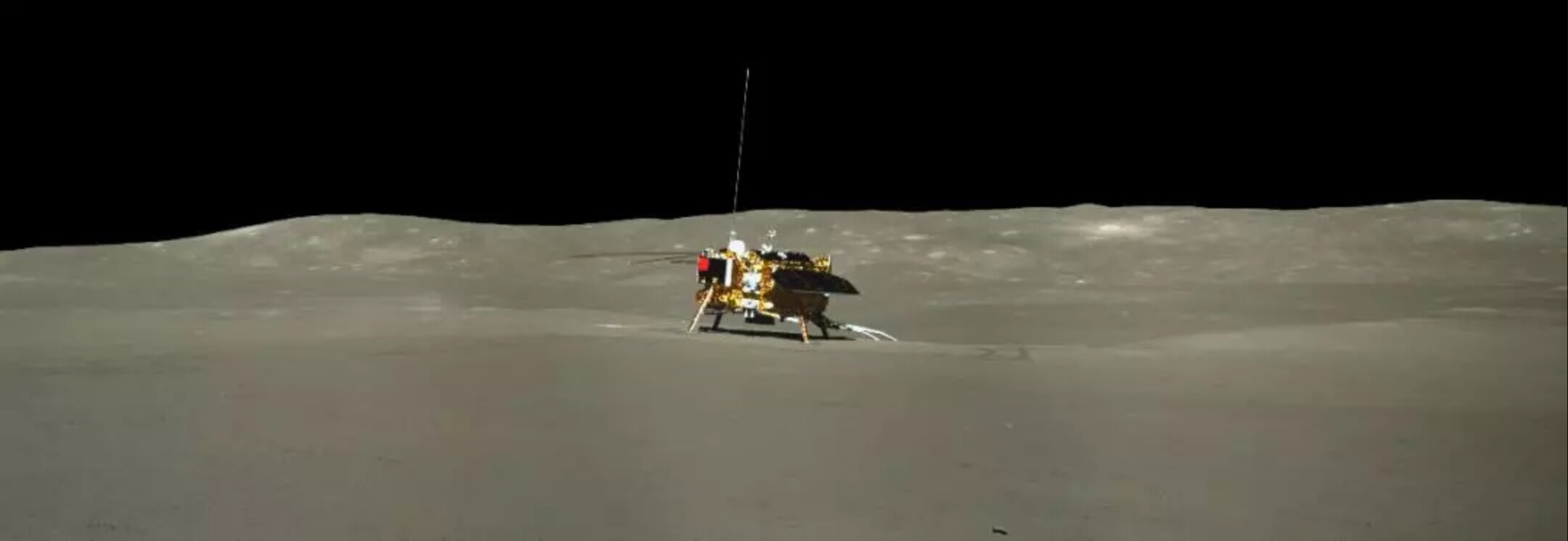 Image: Chang'e-4 lander