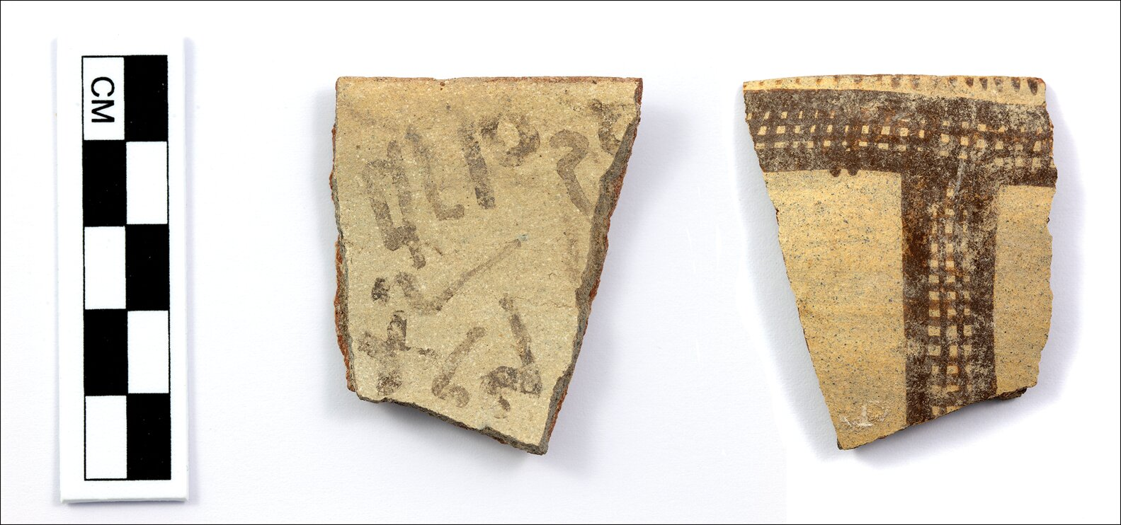 The oldest writing ever found in Israel identified on an ancient fragment of pottery