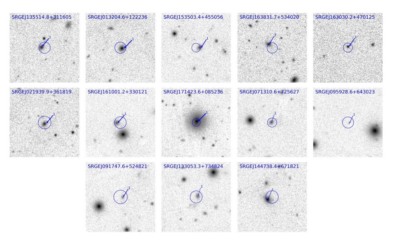 Slapové narušení, 13 detekcí teleskopem eRosita
